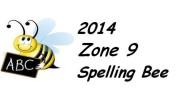 2014 region spelling bee