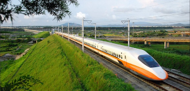 HIGH SPEED RAIL FEATURE
