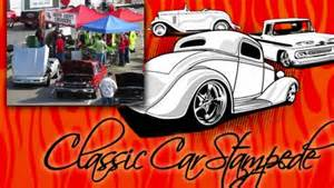 Photo of AUSTIN COUNTY CRUISERS TO HOST ANNUAL CLASSIC CAR STAMPEDE