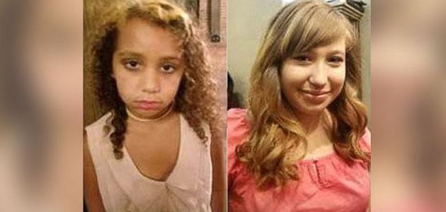 MISSING GIRLS FOUND IN COLORADO